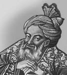 Краткая биография Омара Хайяма
