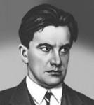 Краткая биография Маяковского