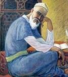 Биография и цитаты Баласагуни Юсефа