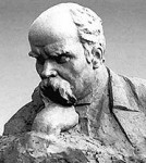 Краткая биография и цитаты Шевченко