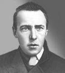 Краткая биография Велимира Хлебникова