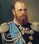 Краткая биография Александра III