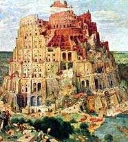 breygel, Вавилонская башня
