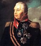 Краткая биография Кутузова