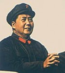 Краткая биография Мао Цзэдуна