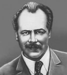 Краткая биография академика Николая Вавилова